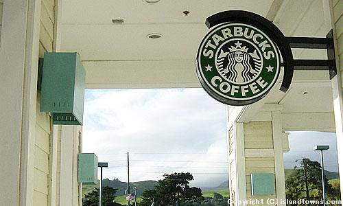 STARBUCKS, PARKER RANCH CNTR. WAIMEA